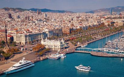 Авиабилеты до Барселоны
