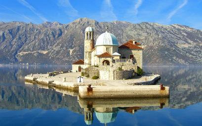 Горящий тур из Москвы в Черногорию на неделю за 18800 рублей