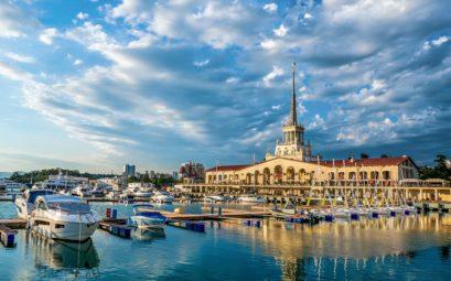 бюджетный тур в Сочи