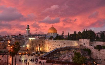 Дешевые билеты из Москвы в Израиль и обратно