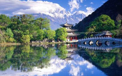 Дешевый тур в Китай