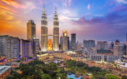 Купить билеты в Куала-Лумпур