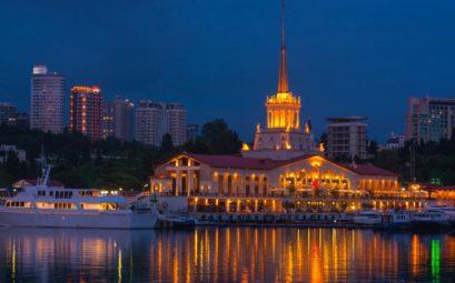 Горящий тур из Петербурга в Сочи на 9 мая