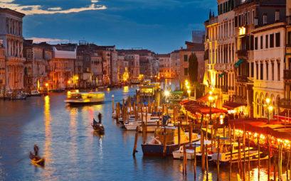 Дешевые билеты из Москвы в Венецию