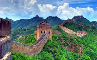 Горящий тур в Китай на 18 марта