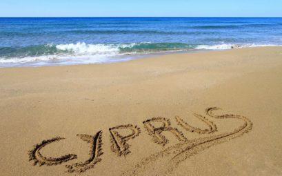 Отличный тур на неделю из Москвы на Кипр от 21000 рублей