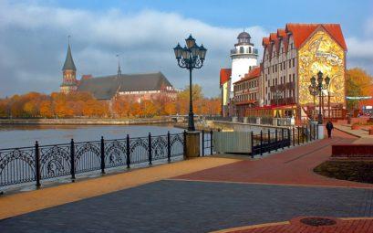 Очень дешевые билеты из Петербурга в Калининград и обратно всего за 875 рублей