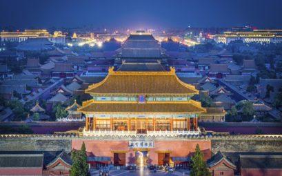 Дешевые билеты на майские в Пекин за 21900 рублей