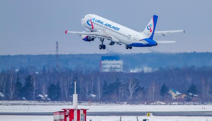 Скидка 1000 рублей на любые рейсы Уральских Авиалиний