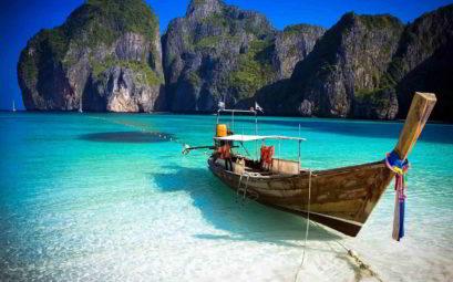 Горящий тур в Таиланд на лето 2018 года за 24800 рублей