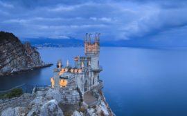 Ужасно Горящий тур из Петербурга в Крым на 13 дней за 6200 рублей