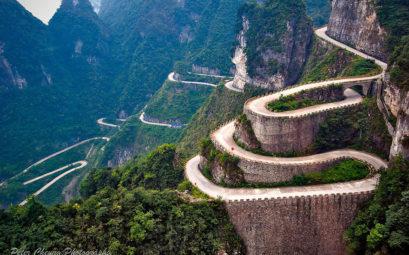 Горящий тур на 16 июня в Китай
