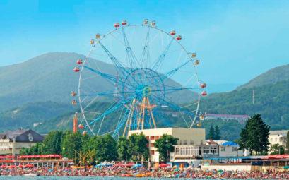 Отличный тур на побережье Черного моря за 7400 рублей