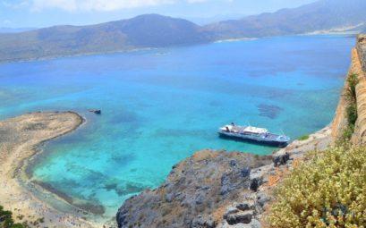 Горящий тур из Петербурга на остров Крит за 15100 рублей