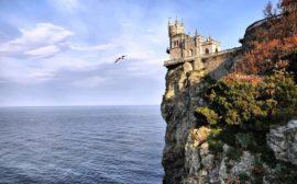 Горящие туры из Петербурга в Крым всего от 11500 рублей