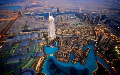 Горящий тур на 27 марта в ОАЭ