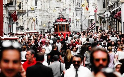 Очень горящий тур из Москвы в Стамбул на неделю за 4500 рублей